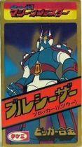 Blocker Gundan IV Machine Blaster - Takemi - Machine Blaster 2 Robot Beta