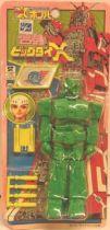 Bomber X - \\\'\\\'Gashin\\\'\\\' Big Dai X  Rubber figure (green)