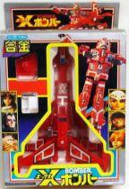 Bomber X - Mini X-Bomber ship - Takatoku