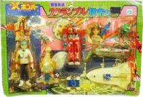 Bomber X - Star Fleet \'\'Scramble Command\'\' set - Takatoku
