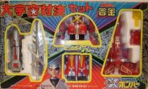 Bomber X - Star Fleet gift-set