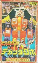 Bomber X - Takatoku Jumbo Machinder - Big Dai X (Grand Dan Jumbo)