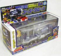 Boukenger - Go-Go Crane - Bandai