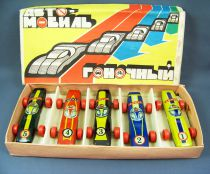 Boxset of 5 Russian Tin Toy Racing Cars (1960-70\'s)