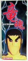 Bruce Lee, Soul of the Dragon Figure