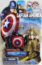 Captain America - #16 - Captain America (Desert Battle)