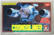 Captain Future - Cosmoliner ST - Popy Germany