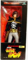 Captain Harlock - 12\'\' figure - Medicom (mint in box)