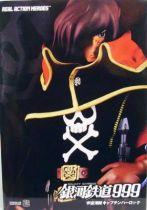 Captain Harlock - 12\'\' figure - Real Action Heroes Medicom (mint in box)