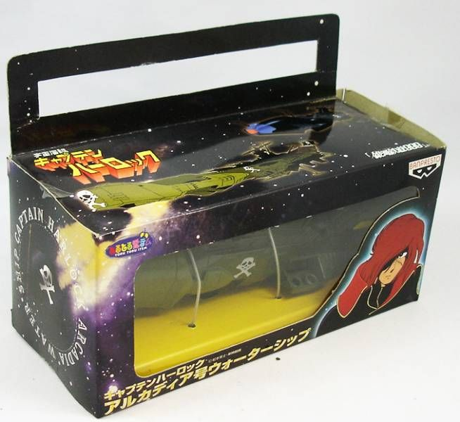 Captain Harlock - Banpresto - Arcadia wind-up ship