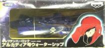 Captain Harlock - Banpresto - Death Shadow wind up ship (mint in box)