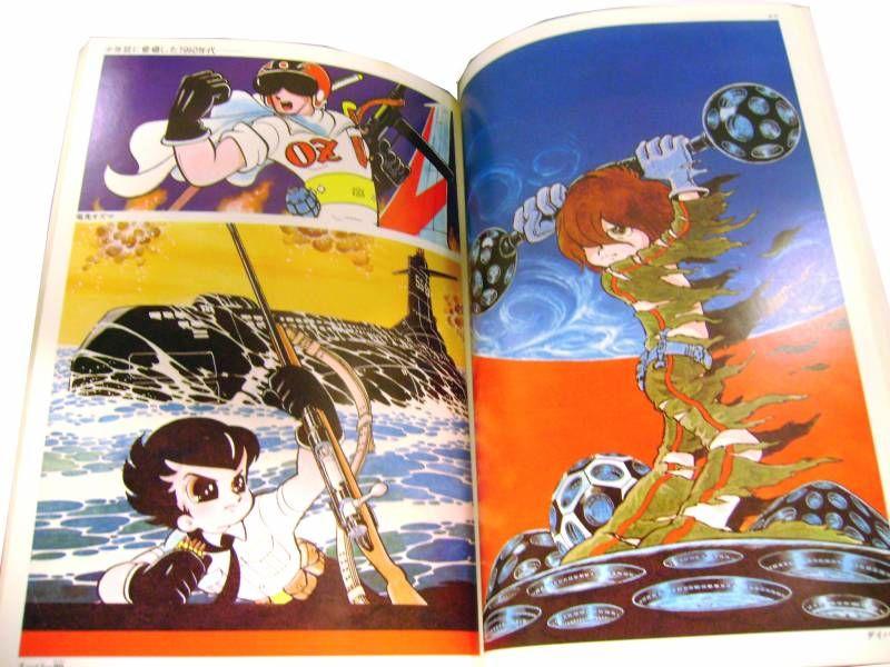 Captain Harlock - Book \'\'Art of \'\' by Reiji Matsumoto