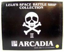 Albator 84 - Jesnet - Arcadia - Statue résine (neuve en boite) 03
