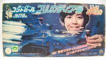 Albator 78 - Takara - Atlantis télécommandé \'\'Sonic Control\'\' (occasion en boite) 01
