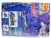 Albator 78 - Takara - Atlantis télécommandé \'\'Sonic Control\'\' (occasion en boite) 15