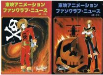 Captain Harlock - Lot of 2 pamphlets (Japan)