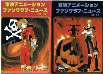Captain Harlock - Lot of 2 pamphlets (Japan)