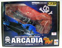 Captain Harlock - MegaHouse - Cosmo Fleet Special Arcadia