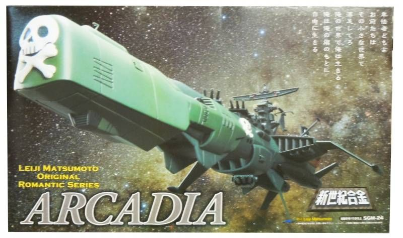 Captain Harlock - Miracle House - Arcadia SGM-24 (mint in box)