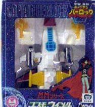 Captain Harlock - Takara - Mini Cosmowing (mint in box)