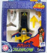 Captain Harlock - Takara - Mini Death Shadow (mint in box)