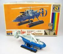 Captain Scarle - Imai Model Kit - Spectrum Helicopter (assembly model with box)