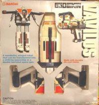 Captain Sheider - DX Vavilos (Godaikin box)