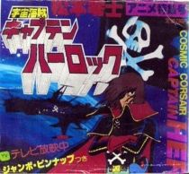 Captian Harlock - Art book Animation