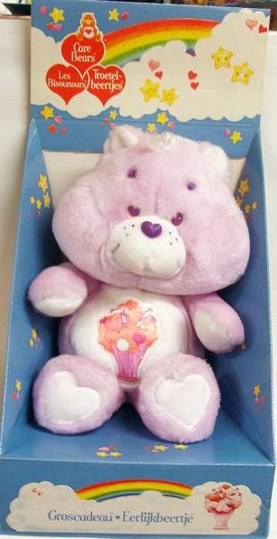 Care Bears - Share Bear 12\'\'
