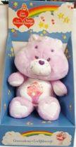 Care Bears - Share Bear 12\'\'