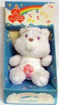 Care Bears - Share Bear 6\'\'