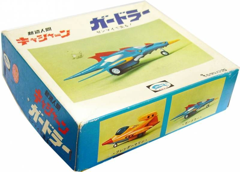 Casshan (Tatsunoko) - Gardler - véhicule à remontoir - Bullmark 1973
