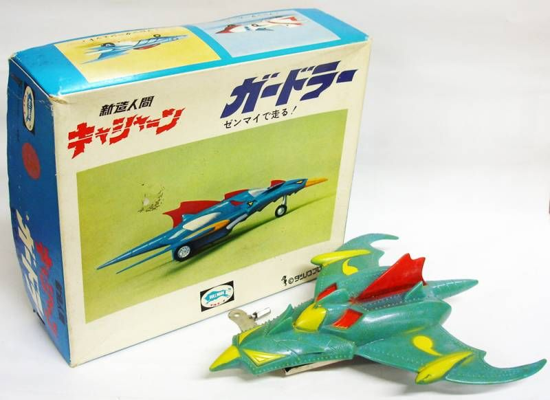 Casshan (tatsunoko) - Gardler wind-up vehicle - Bullmark 1973
