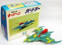 Casshan (tatsunoko) - Gardler wind-up vehicle - Bullmark 1973