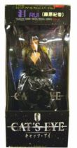 Cat\'s Eye (movie) - Ai, Hitomi & Rui -12\'\' figures - Hobby Tuskuda