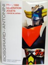 Catalogue de vente aux enchères \'\'1960-1980 : Génération Jouets Made in Japan\'\'