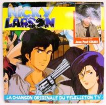 City Hunter - Mini-LP Record - Original French TV series Soundtrack - AB Kid records 1990
