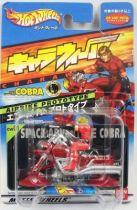 Cobra - Bandai - Mattel Hot Wheels  Cobra & Airbike Prototype