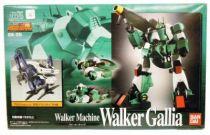 Combat Mecha Xabungle - Bandai Soul of Chogokin GX-35 - Walker Gallia (Walker Machine)
