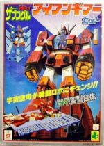 Combat Mecha Xabungle - Clover - Xabungle Irongear DX