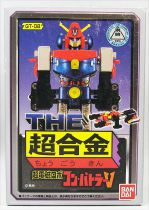 Combattler V - Bandai - THE Chogokin GT-08