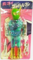 Condorman - \'\'Shogun-type\'\' action figure (blue body & green mask)