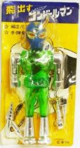Condorman - \'\'Shogun-type\'\' action figure (green body & blue mask)