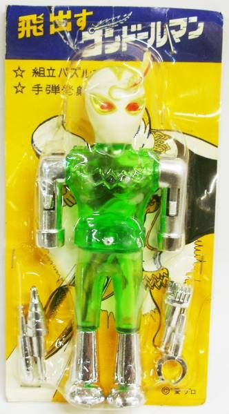 Condorman - \'\'Shogun-type\'\' action figure (green body & white mask)