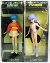 creamy_merveilleuse_creamy___bandai_lovely_gals_collection___you_morisawa___creamy_mami__3_