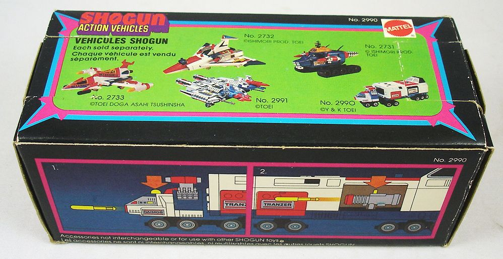 daimos___mattel_shogun_action_vehicles___daimos_truck__4_