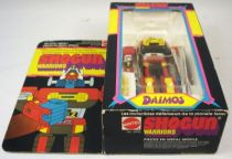 daimos___mattel_shogun_warriors___daimos_st_two_in_one__3_