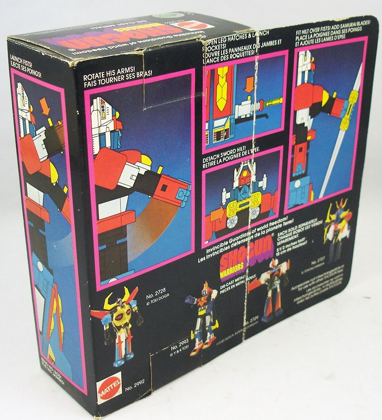 Daimos - Mattel Shogun Warriors - Daimos ST Two-in-One (2)