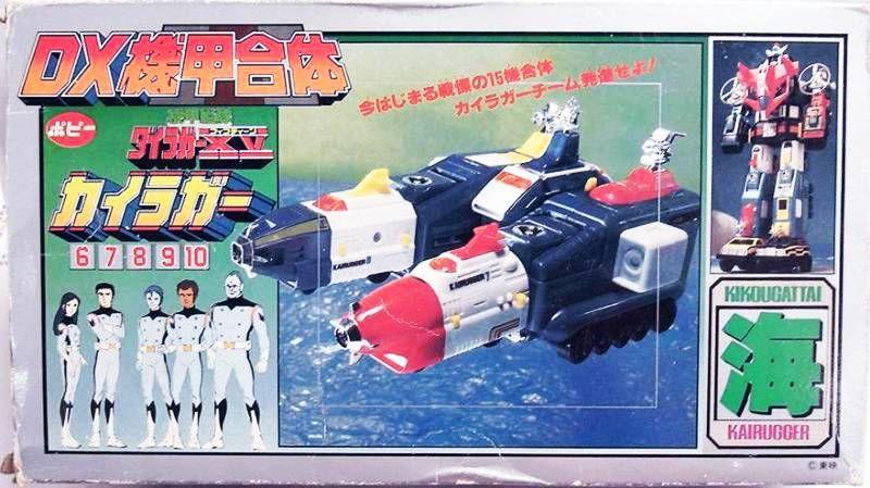 Dairugger XV - Popy - Kairugger DX