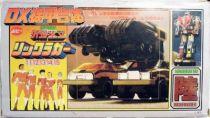Dairugger XV - Popy - Rickrugger DX